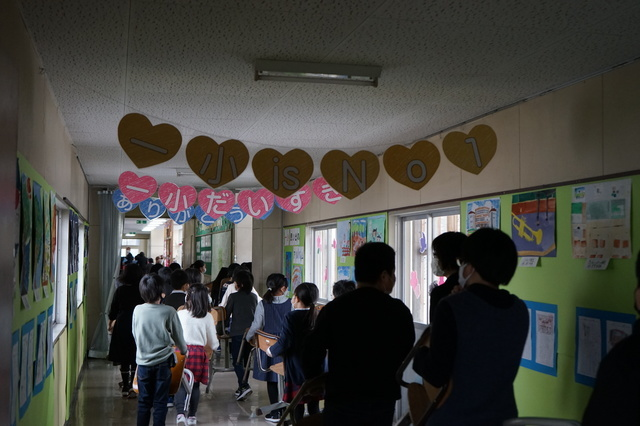 十文字第一小学校 閉校式典が行われました